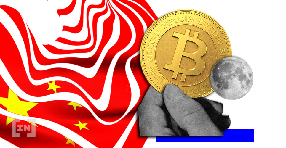 BTC Bitcoin China